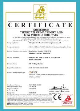 CE Certificate of filling machine
