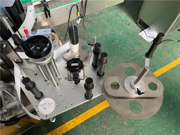 High Speed Rotary Positioning Labeling Machine Details